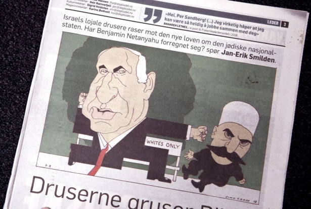 netanyahu dagbladet