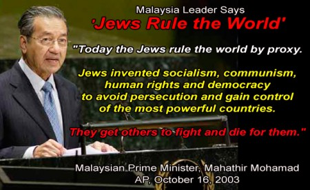 malaysian prime minister quote